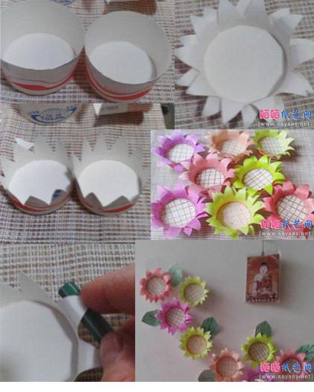 一次性纸杯的妙用 儿童手工制作向日葵的教程