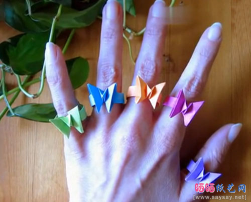 漂亮饰品折纸蝴蝶戒指的方法教程图片步骤完成效果图