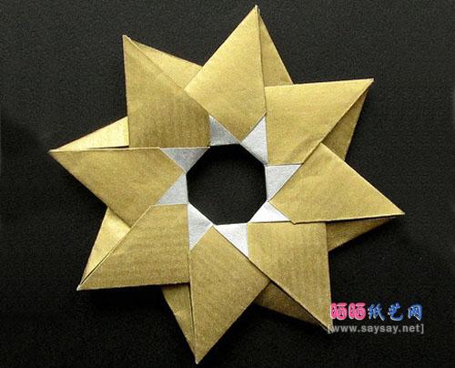 八角星指环手工组合折纸图解教程完成效果图